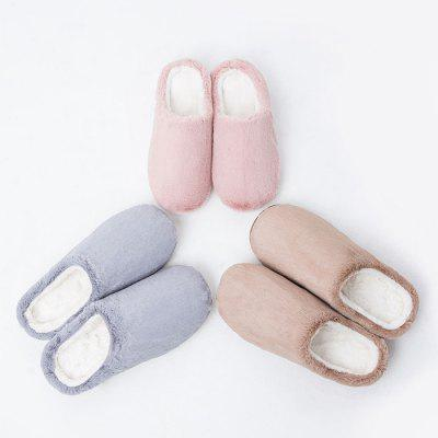 One Cloud Warm Slippers Comfortable Leisure from Xiaomi Youpin