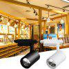 20W Wall Mounted COB Track Light Clothing Store LED Rail Spotlight - WHITE
