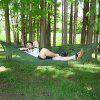 250 x 120CM Automatic Quick Opening With Mosquito Net Hammock - ACU CAMOUFLAGE