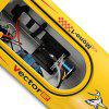 Volantexrc Vector PRO 798 - 2 800mm 2.4G 2CH Brushless RC Boat ARTR - YELLOW