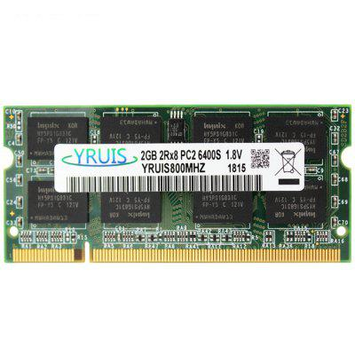 DDR2 2G 800 2 Generation Laptop Memory Stick Compatible with 4G