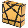 Mirror Ghost Magic Cube Puzzle Toy - GOLD