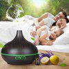 High Quality Grain Humidifier Aromatherapy Machine Oil Diffuser Ultrasonic Atomizer - BROWN SUGAR