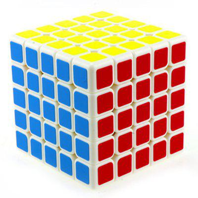 62mm Fifth-order Professional Game Novice Entry Cube Toy