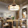 Chinese Restaurant Invisible Fan Light - MULTI-A