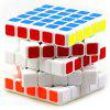 63.5mm Fifth-order Game Special Puzzle Toy Cube - WHITE