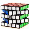 Fifth-order Black-bottom Game Special Puzzle Cube 62.5mm - BLACK