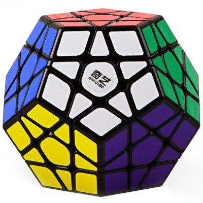 95mm Five Magic Square Third-order Professional Competition Racing Special Black Bottom Cube