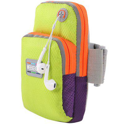 Gocomma Sports Armband Cellphone Bag with Fluorescent Strip