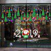 495 Christmas Cartoon Window Decoration Storefront Glass Door Stickers Self-adhesive Seamless Wall Stickers - GREEN