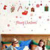 483 Christmas Gift Decoration Stickers Clothing Shop Window Stickers - RED