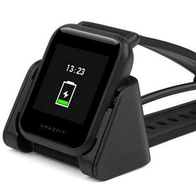 Câble de Base de Charge d'Amazfit Montre de Sports pour Huami Mi Mouvement Version Jeunesse