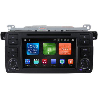 7 Inch HD RK PX5 Android 8.0 Car Radio CD DVD Player DAB And 4G WiFi GPS TPMS OBD RDS System For BMW E46 M3 MG ZT