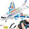 SS111 - 175 Electric Remote Control Aircraft - CRYSTAL BLUE