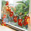 LED String Lights Christmas Layout Outdoor Decorative Lamp - BEAN RED