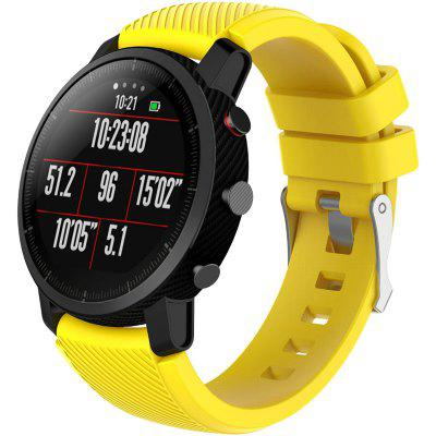 22mm Monochrome Silicone Replacement Strap for AMAZFIT Smart Watch 2 / 2S