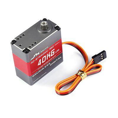 JX RD - B7640HV - 180 Digital Alloy Gear Brushless Motor 180 Degree  Servo 40kg Torque Aluminum Shell for Robot