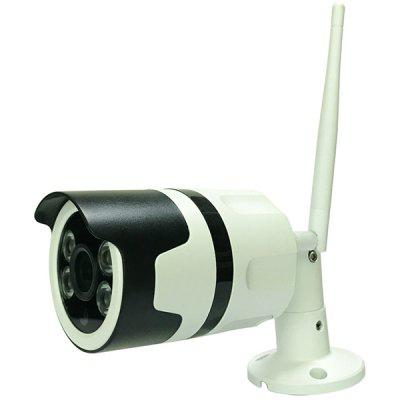KI-5024AX 720P WiFi Outdoor Waterproof Security Camera