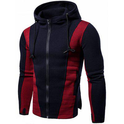 Men's Fashionable Zipper Slim Fit Hoodie Sweatshirt