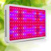 2000W LED Plant Growth Lamp Vegetable Seedling Fill Light 85V - 265V - WHITE