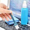 Screen Keyboard Notebook Cleaning Suit - MULTI