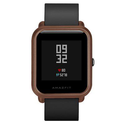 Watch Personality Colorful Protective Case ( Multi-color Optional ) for AMAZFIT Bip