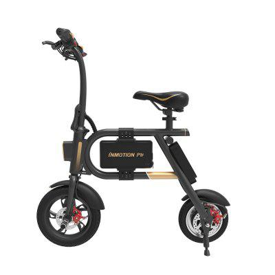 INMOTION P1F Mini Folding Electric Bike only $649.99 with coupon