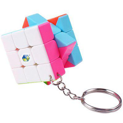 ZHISHENG Keychain 3 x 3 x 3 Puzzle Magic Cube Toy