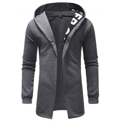 Men Stylish Loose Skin-friendly Cardigan Hoodie