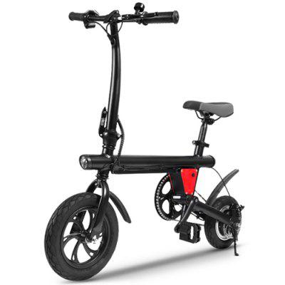D1 Mini Folding Electric Bike Smart Bicycle Image