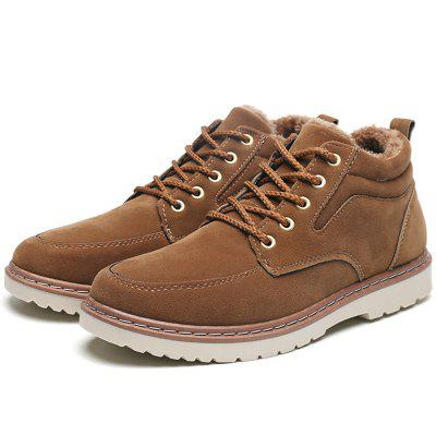 Men Brushed Thickening Warming Stylish High-top Boot