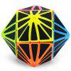 Third-order Shaped Eagle Eye Carbon Fiber Sticker Magic Cube Educational Toy - MULTI