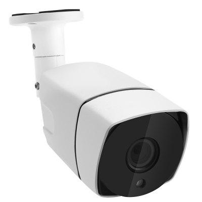 COTIER TV - 657H5 / IP MF POE H.264++ 5MP Manual Focus 4 x Zoom 2.8 - 12MM Lens POE IP Camera