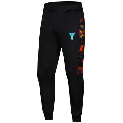 Simple Basketball Closed Mouth Pants
