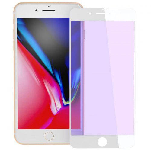uk availability 667ee 2762f ZK Silk Full Screen White Blue Light Tempered Glass Film for iPhone 8
