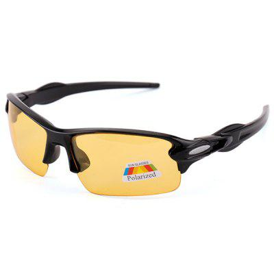 7271 Outdoor Riding Night Vision Polarized Glasses