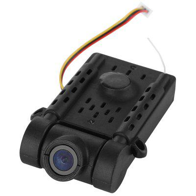 helifar H1 RC Quadcopter Lens Accessories