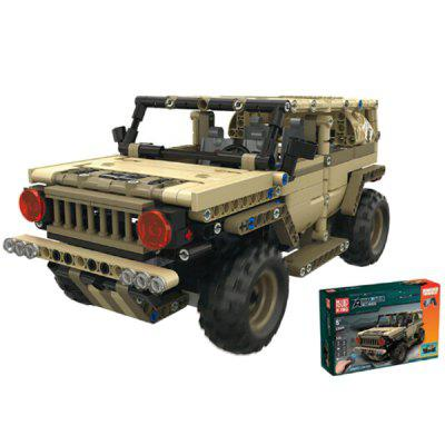 Children's Electric Remote Control Tank Building Block Car Model