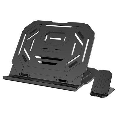 Laptop Multi-function Heat Stand