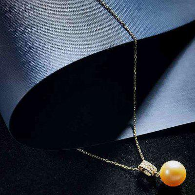 MKL One Series 18K Gold Nanyang Pearl Diamond Necklace from Xiaomi youpin