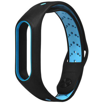 TAMISTER Two-color Silicone Buckle Replacement Wristband for Xiaomi Mi Band 2
