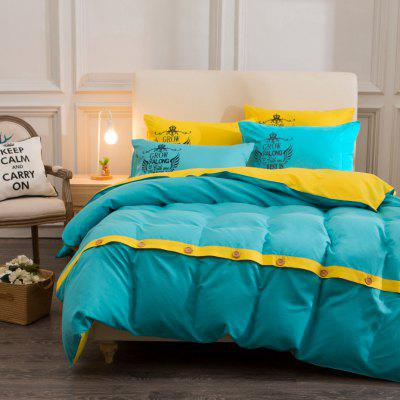 Double-color Matching Simple Solid Color Skin Four-piece Bedding Set for 2.2m Bed