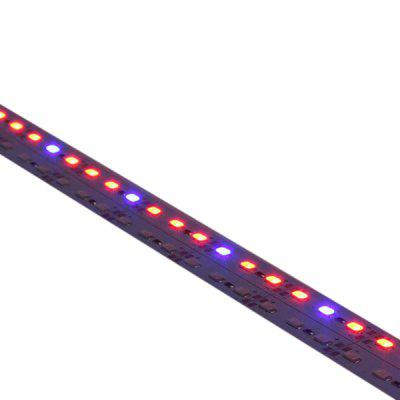 0.5M 12V 5630 Hard Bar Lights