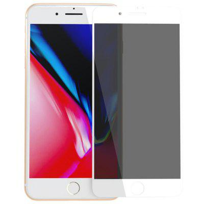 ZK 2.5D Silk Screen Full Screen Anti-peep White Tempered Film for iPhone 8