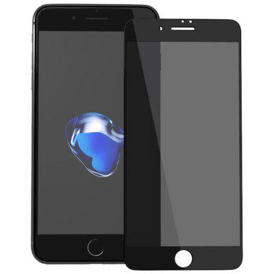 ZK Private Screen Series Silk Screen Full Screen Tempered Glass Film for iPhone 7