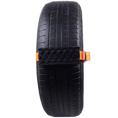 Quick-free Jack Rubber Snow Car Anti-skid Chain 2pcs