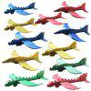 Hand Throwing EPP Foam Glider Model Aircraft - BLUE