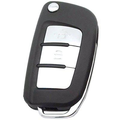 Car Remote Control Key Modified Shell