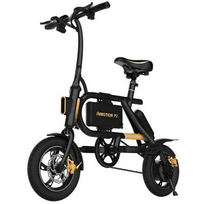 INMOTION P2 Folding Electric Bike Smart Bicycle 7.8Ah Battery Image
