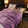 Beautiful Soft Nordic Simple Plain Quilted Three-layer Blanket - DARK ORCHID